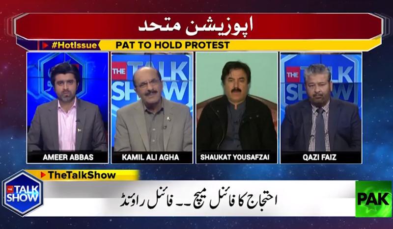 Qazi Faiz-ul-Islam with Ameer Abbas on PAK News - 16th January 2018