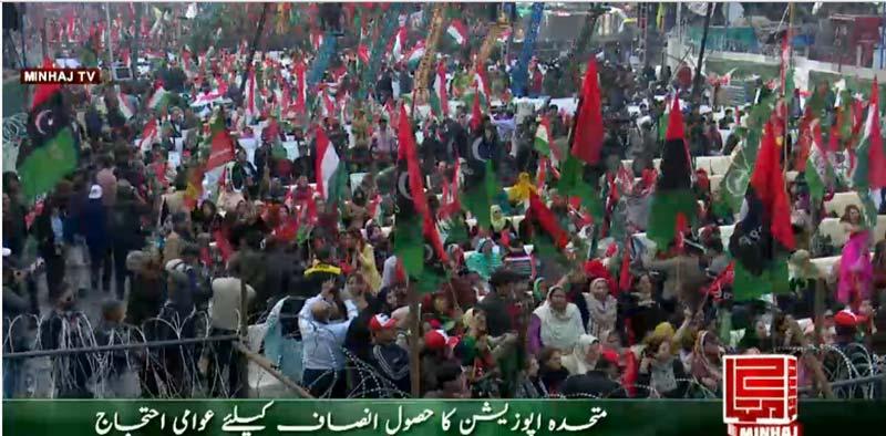 سلطنت شریفیہ نون لیگ کا سیاسی لشکر ہے: ڈاکٹر طاہرالقادری کا عوامی احتجاج میں خطاب