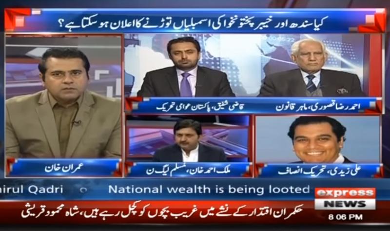 Qazi Shafique-ur-Rehman with Imran Khan on Express News in Takraar - 17th January 2018