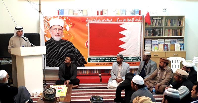 MQI celebrations National Day of Bahrain