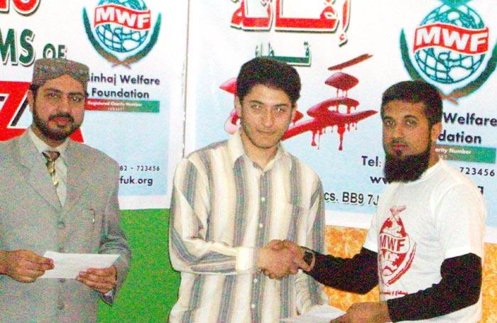 Minhaj Welfare Foundation UK Helps the Victims of Gaza