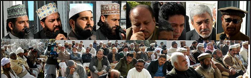عوامی تحریک ضلع چکوال کے سابق صدر حاجی مزمل عباس کے والد گرامی کی قل خوانی