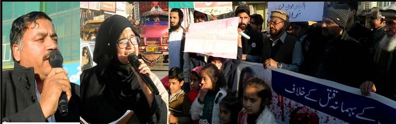 عوامی تحریک اور ویمن لیگ چکوال کا سانحہ قصور کیخلاف احتجاج
