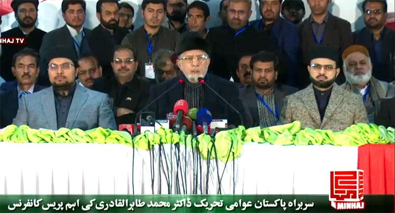 Dr Tahir-ul-Qadri's press conference - 28th January 2018