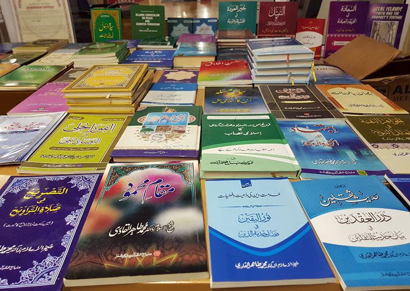 پریٹوریا، ساؤتھ افریقہ میں منہاج القرآن لائبریری کا قیام