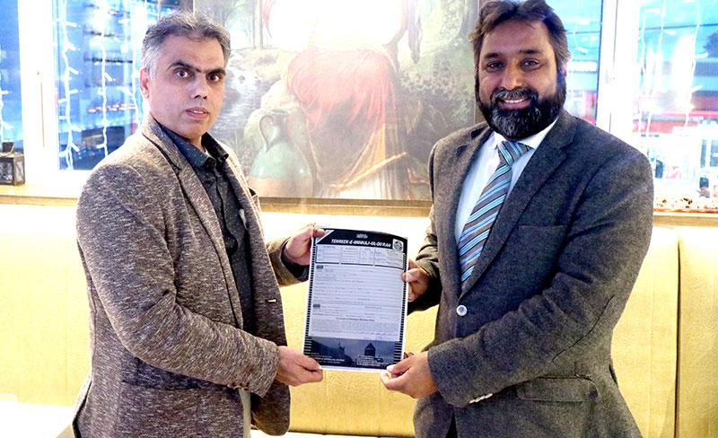 آئرلینڈ: پی ٹی آئی کے چیف آرگنائزر پیر شیراز حسین قادری منہاج القرآن انٹرنیشنل کے لائف ممبر بن گئے
