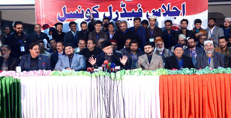 فیڈرل کونسل کا اجلاس 2018