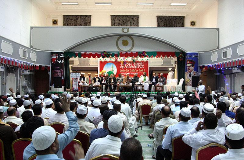 MQI Bahrain celebrates Milad-un-Nabi ﷺ