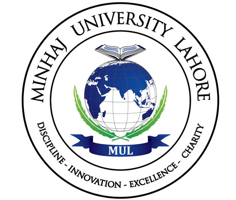 منہاج یونیورسٹی میں ہونہار طلباء کے اعزاز میں تقریب 3 فروری منعقد ہوگی
