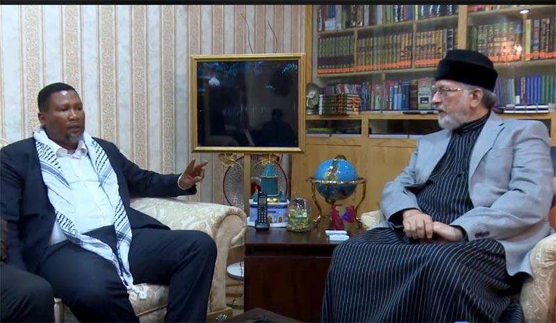 مانڈلا منڈیلا کے منہاج القرآن انٹرنیشنل کے وزٹ پر تاثرات