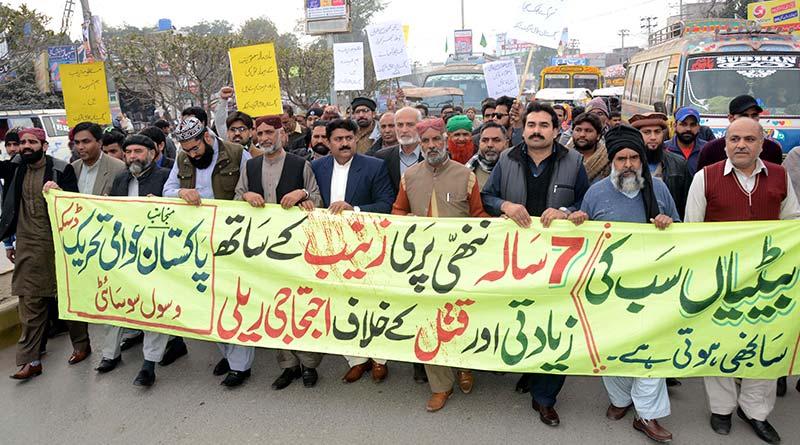 سیالکوٹ: عوامی تحریک ڈسکہ کے زیراہتمام سانحہ قصور کیخلاف احتجاجی ریلی