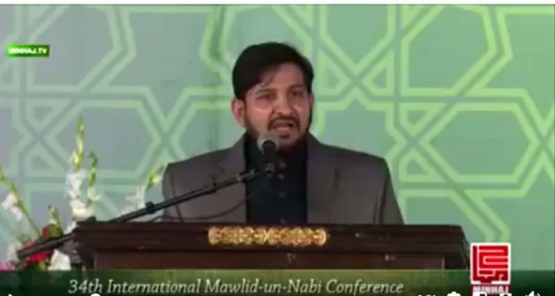 عالمی تاجدار ختمِ نبوت (میلاد کانفرنس 2018) میں مظہر محمود علوی کا خطاب