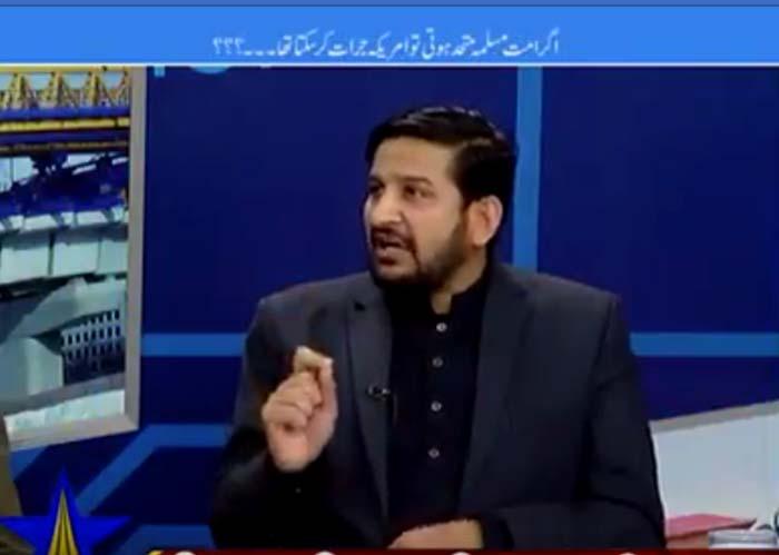 مظہر محمود علوی کی سٹار ایشیاء کے پروگرام ''Lahore At 8'' میں شرکت