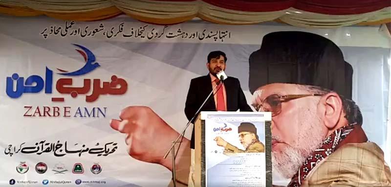 کراچی: مظہر محمود علوی کا ''ضرب امن دستخطی مہم'' کی ٹریننگ ورکشاپ میں لیکچر