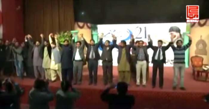 منہاج القرآن یوتھ لیگ کے زیراہتمام راولپنڈی میں ضرب امن کانفرنس (حصہ اول) 2016-02-21