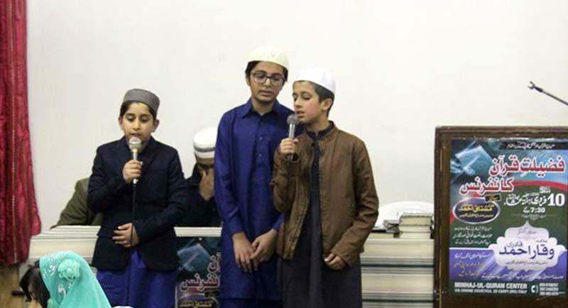 کارپی: اٹلی میں  دوسری سالانہ فضیلت قرآن کانفرنس