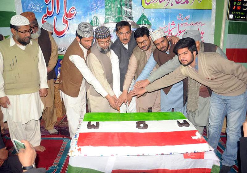 فیصل آباد: مصطفوی سٹوڈنٹس موومنٹ کی قائد ڈے تقریب