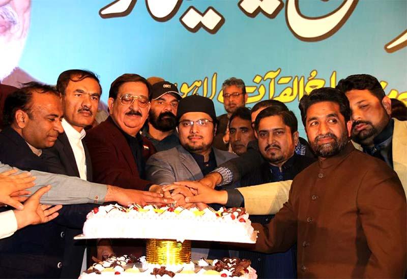 منہاج القرآن لاہور کے زیراہتمام سفیر امن سیمینار