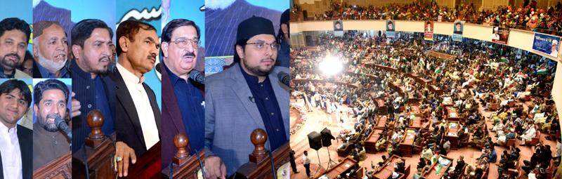 دینی اقدار اور پاکستان کے وقار کا تحفظ ہمارا ایمان ہے: ڈاکٹر حسین محی الدین