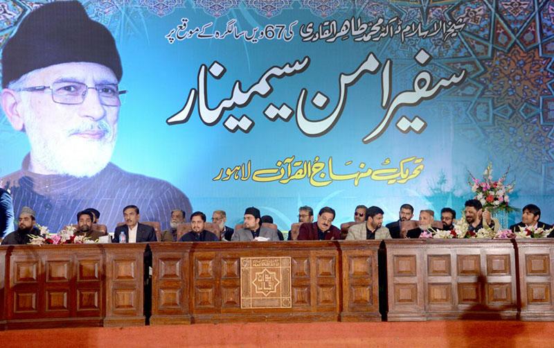 'Ambassador of Peace' Seminar 2018