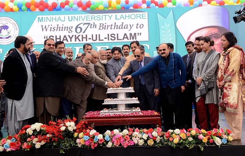 ڈاکٹر طاہرالقادری کی 67 ویں سالگرہ پر منہاج یونیورسٹی لاہور میں مرکزی تقریب