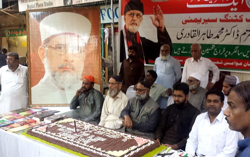 عوامی تحریک حیدرآباد کے زیراہتمام قائد ڈے تقریب