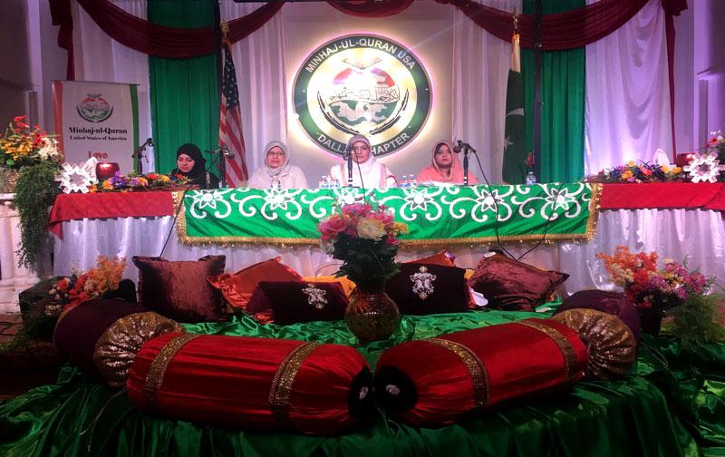 USA: 5th Annual Milad-un-Nabi ﷺ Ceremony was held under MQI Dallas