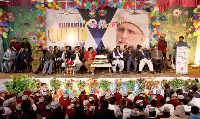آغوش کے زیراہتمام قائد ڈے کی تقریب