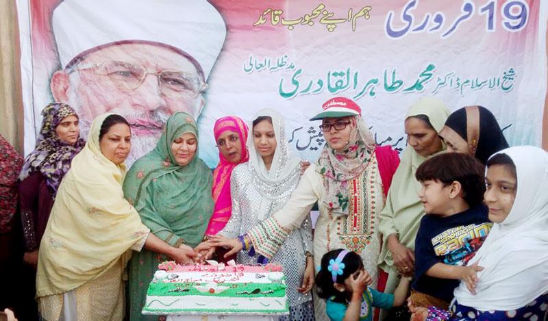 کراچی: منہاج ویمن لیگ کے زیر اہتمام کورنگی ٹاؤن میں قائد ڈے کی تقریب