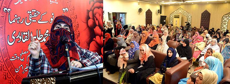 منہاج القرآن ویمن لیگ کے زیراہتمام قائد ڈے تقریب