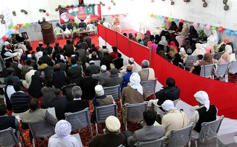 جہلم: منہاج القرآن ویمن لیگ کے زیراہتمام قائد ڈے کی تقریب