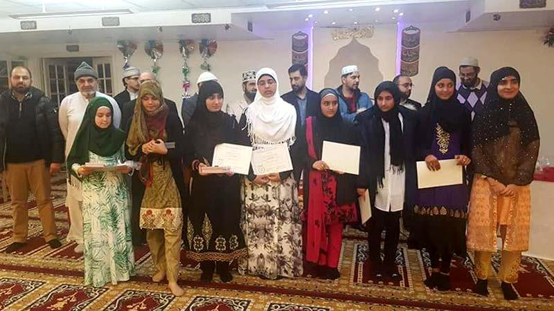 ڈنمارک: منہاج سکول آف اسلامک سائنسز کی سالانہ تقریب انعامات