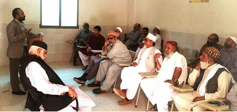 کراچی: عوامی تحریک ضلع ملیر کی ٹریننگ ورکشاپ