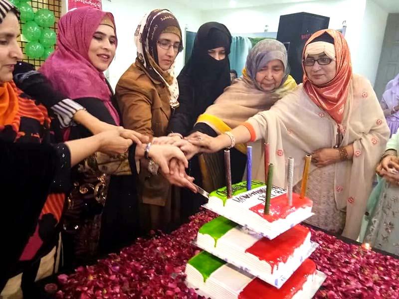 منہاج القرآن ویمن لیگ فیصل آباد کے زیراہتمام قائد ڈے