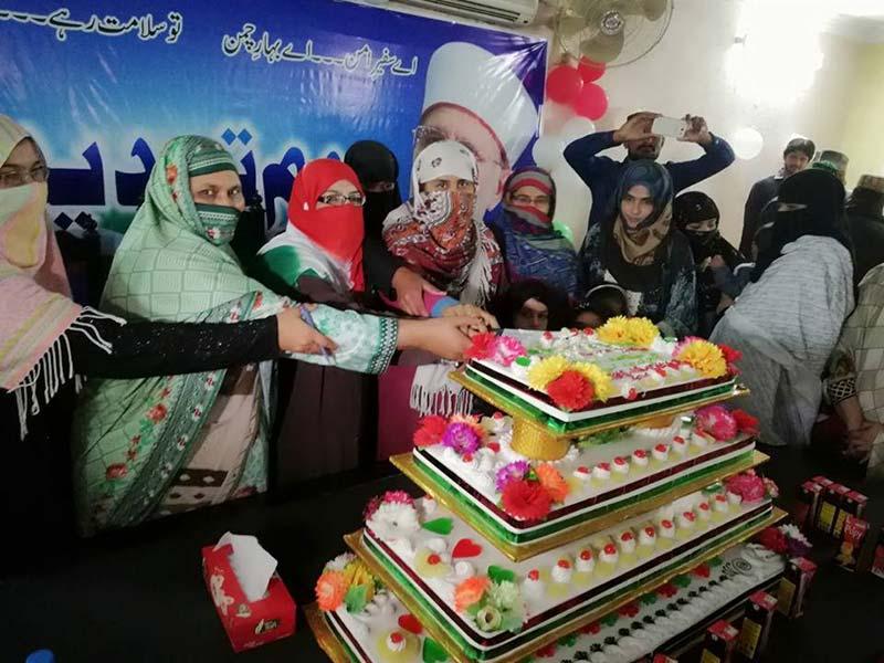 منہاج القرآن ویمن لیگ کی مختلف شہروں میں قائد ڈے تقریبات