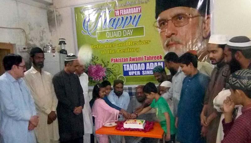 ٹنڈو آدم سندھ میں قائد ڈے تقریب