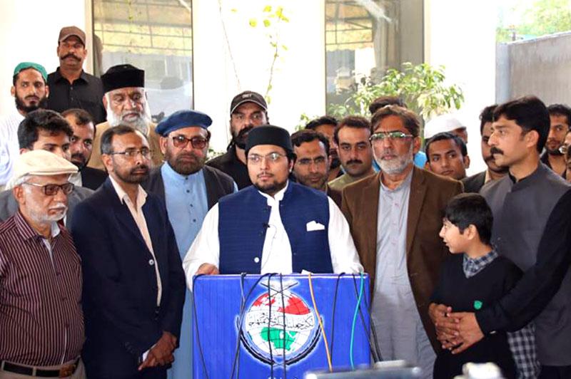 آئین سپریم اور پارلیمنٹ آئین کے تحت کام کرنے کی پابند ہے: ڈاکٹر حسین محی الدین