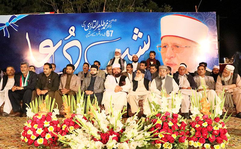فیصل آباد: شیخ الاسلام ڈاکٹر محمد طاہرالقادری کی 67 ویں سالگرہ پر ''شب دعا'' کا انعقاد