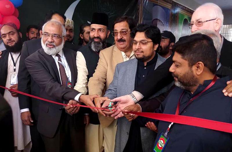 Dr Hussain Mohi-ud-Din Qadri inaugurates Aghosh project Karachi