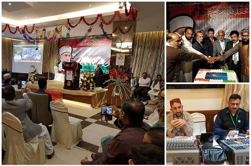 کویت میں ڈاکٹر طاہرالقادری کی سالگرہ تقریب
