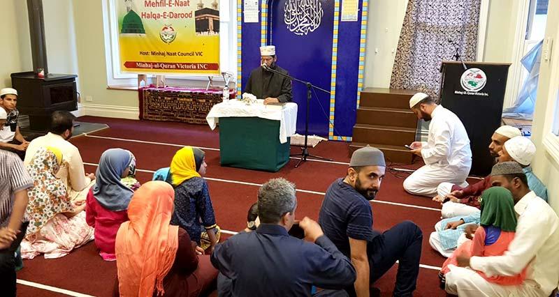 آسٹریلیا: منہاج القرآن انٹرنیشنل وکٹوریہ کے زیراہتمام ماہانہ درس قرآن