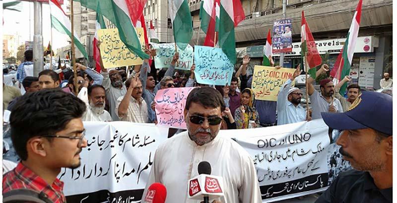 شام میں جاری انسانیت کا قتل عام فوری بند کیا جائے: پاکستان عوامی تحریک کا مظاہرہ