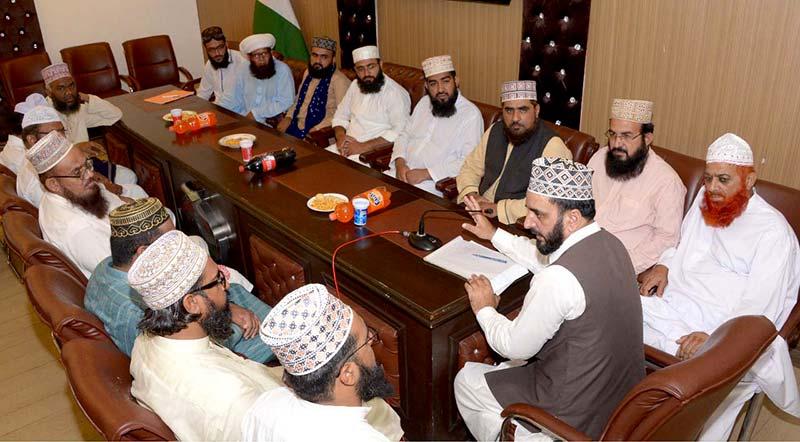منہاج القرآن علماء کونسل کا اجلاس، مرکزی، صوبائی، ضلعی عہدیداران کی شرکت