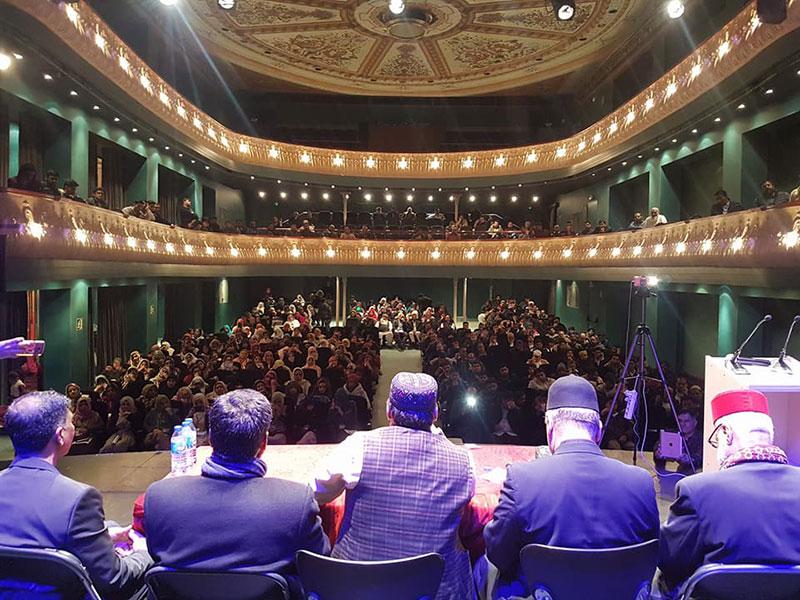 سپین: منہاج ویلفیئر فاؤنڈیشن کے زیراہتمام محفل نعت کا انعقاد