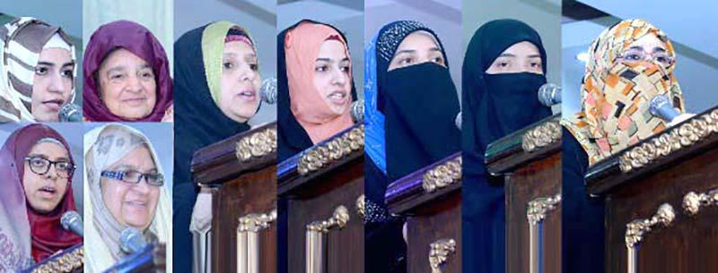 منہاج القرآن ویمن لیگ کے زیراہتمام سیدہ کائنات کانفرنس