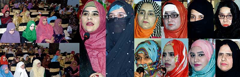 فیصل آباد: عالمی یوم خواتین پر منہاج القرآن ویمن لیگ کا سیمینار