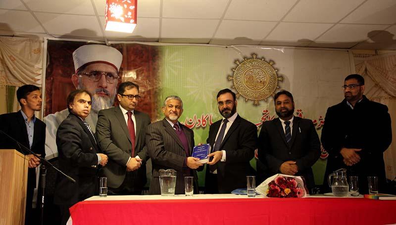 ڈبلن: ڈاکٹر طاہرالقادری کی 67 ویں سالگرہ پر سفیر امن کانفرنس
