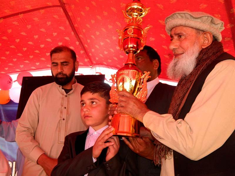 منہاج القرآن اسلامک سنٹر چک بھون چکوال کی تقریب انعامات