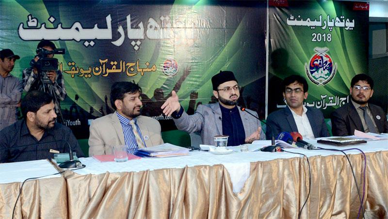 نوجوان ملکی ترقی کا ''را میٹریل'' ہیں: ڈاکٹر حسن محی الدین