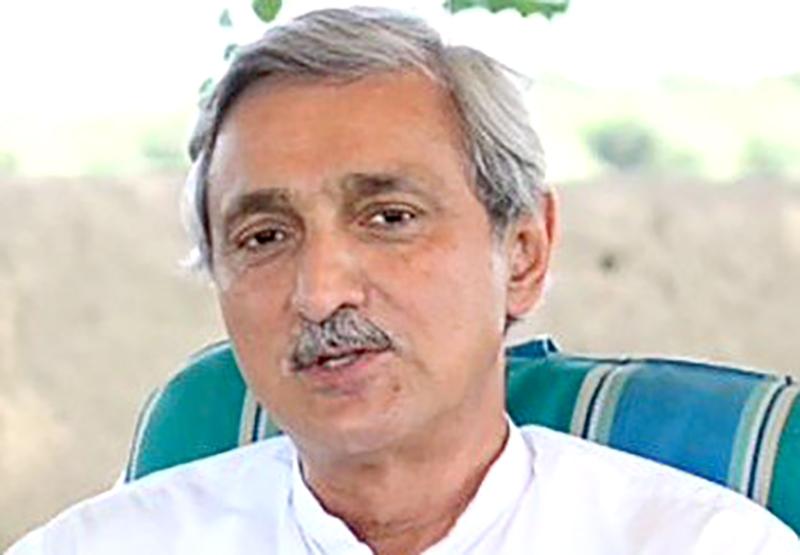 جہانگیر خان ترین (مرکزی رہنما تحریک انصاف)